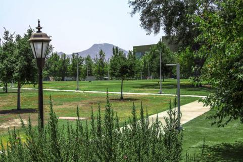 San Bernardino Valley College Invites Community Input on Educational & Facilities Plans
